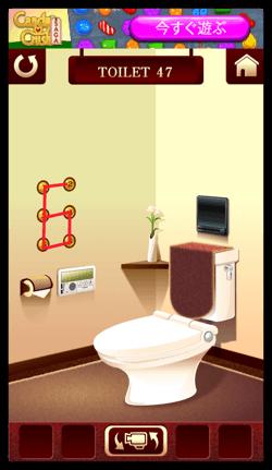 DropShadow ~ toilet47 04th  mini