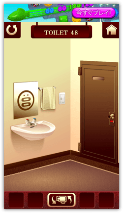 DropShadow ~ toilet48 01th  mini