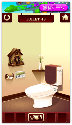 DropShadow ~ toilet48 02th  mini