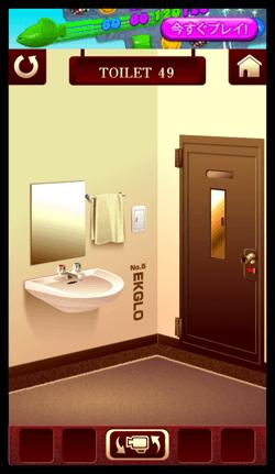 DropShadow ~ toilet49 01th  mini