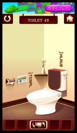 DropShadow ~ toilet49 03th  mini
