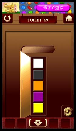 DropShadow ~ toilet49 04th  mini