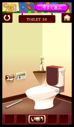 DropShadow ~ toilet50 01th  mini