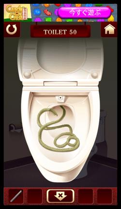 DropShadow ~ toilet50 02th  mini