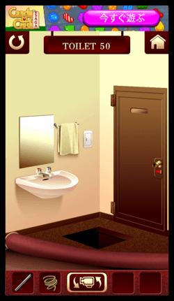 DropShadow ~ toilet50 03th  mini