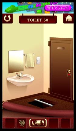 DropShadow ~ toilet50 04th  mini