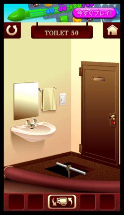 DropShadow ~ toilet50 05th  mini