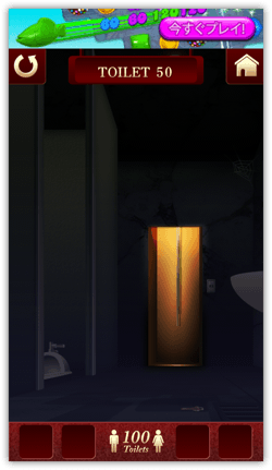 DropShadow ~ toilet50 06th  mini