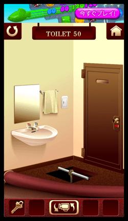 DropShadow ~ toilet50 07th  mini