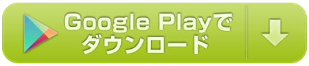 googleplay_button220