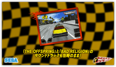 DropShadow ~ crazytaxi02th  mini