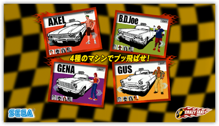 DropShadow ~ crazytaxi03th  mini
