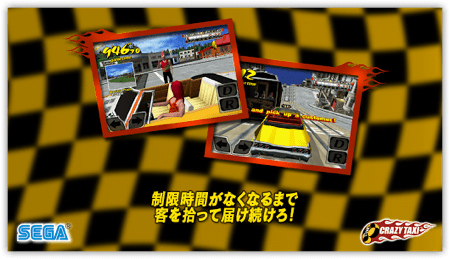 DropShadow ~ crazytaxi04th  mini