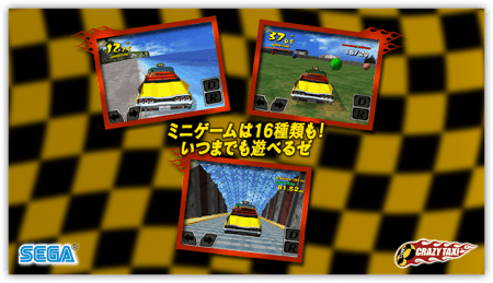 DropShadow ~ crazytaxi05th  mini