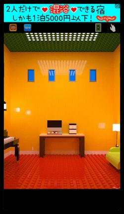 DropShadow ~ cubicroom3 03th  mini