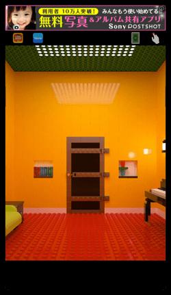 DropShadow ~ cubicroom3 04th  mini