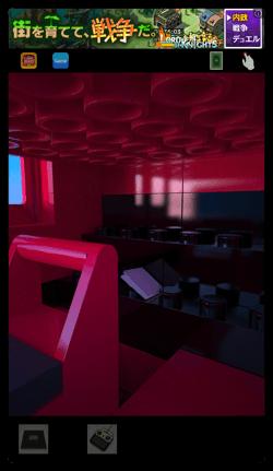DropShadow ~ cubicroom3 106th  mini