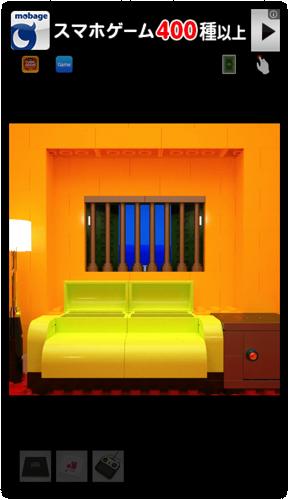 DropShadow ~ cubicroom3 118  mini