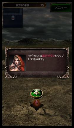 DropShadow ~ darklabyrinth0703 04th  mini