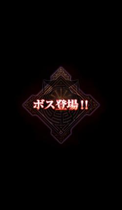 DropShadow ~ darklabyrinth0703 09th  mini