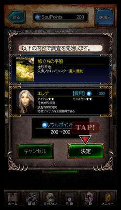 DropShadow ~ darklabyrinth0703 21th  mini