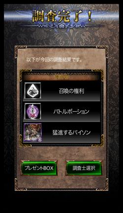 DropShadow ~ darklabyrinth0703 22th  mini