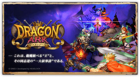 DropShadow ~ dragonark01th  mini
