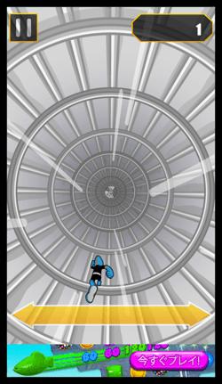 DropShadow ~ escapeman04th  mini