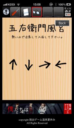 DropShadow ~ onsen24th  mini