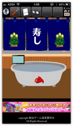 DropShadow ~ onsen61th  mini