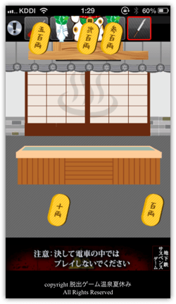 DropShadow ~ onsen85th  mini