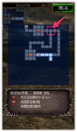 DropShadow darklabyrinth0703 05th mini