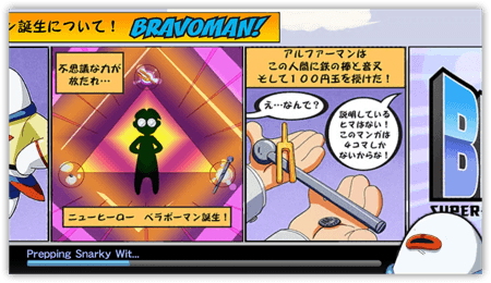 DropShadow ~ BRAVOMAN03th  mini