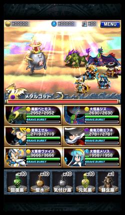 DropShadow ~ bf0807 04th  mini