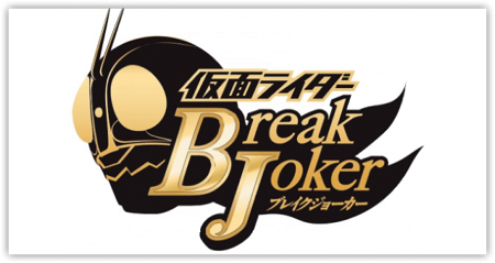 DropShadow ~ breakjoker titleth  mini