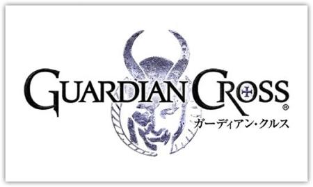 DropShadow ~ gardian01th  mini