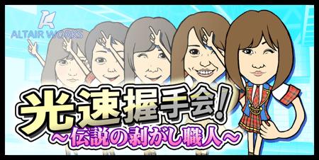 DropShadow ~ kousoku02th  mini