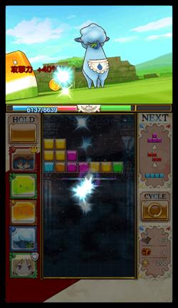 DropShadow ~ tetrismonster05th  mini