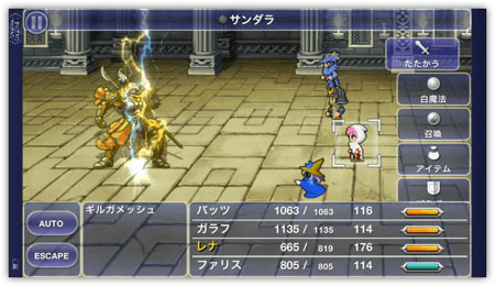 DropShadow ~ FFV 02th  mini
