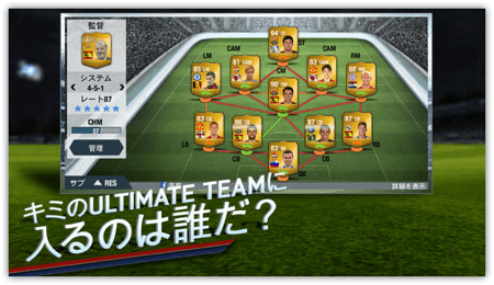 DropShadow ~ FIFA14 02th  mini