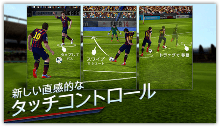 DropShadow ~ FIFA14 03th  mini