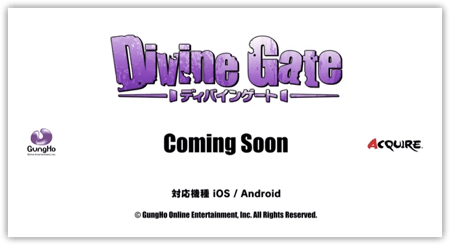DropShadow ~ divinegate04th  mini