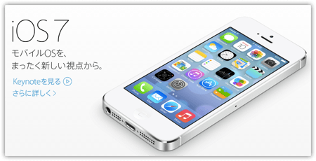 DropShadow ~ ios7 01th  mini