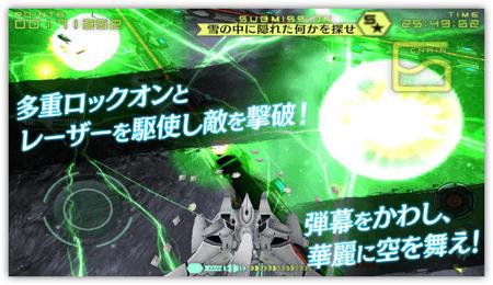 Th DropShadow ~ level5kaihou03
