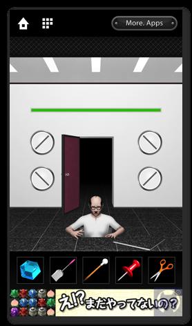 DOOORS3 Vol4 004