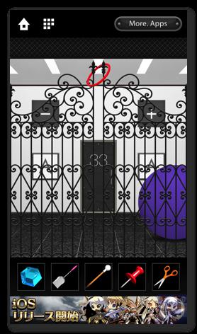 DOOORS3 Vol4 008