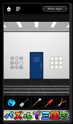 DOOORS3 Vol4 021