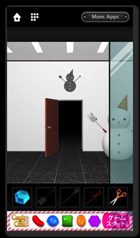 DOOORS3 Vol4 034