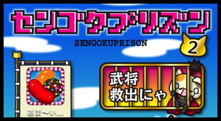 DropShadow ~ sengokuprison000