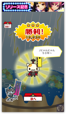 DropShadow ~ sengokuprison023
